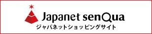 Japanet TAKATA メディアミックスショッピングサイト