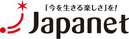 株式会社ジャパネットホールディングス