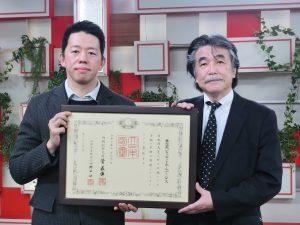 日本ユニセフ協会を通じた褒状伝達の様子